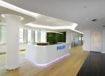 Штаб-квартира Philips